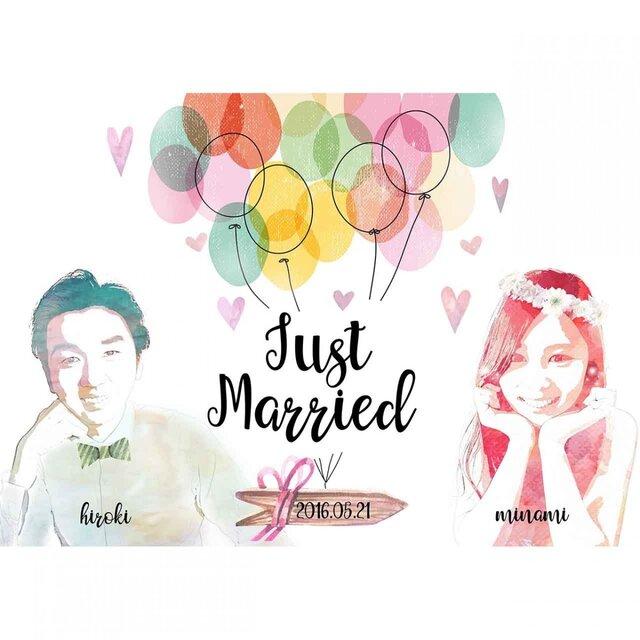 【水彩風】A3台紙 結婚式 ウェルカムボード 【d】の画像1枚目