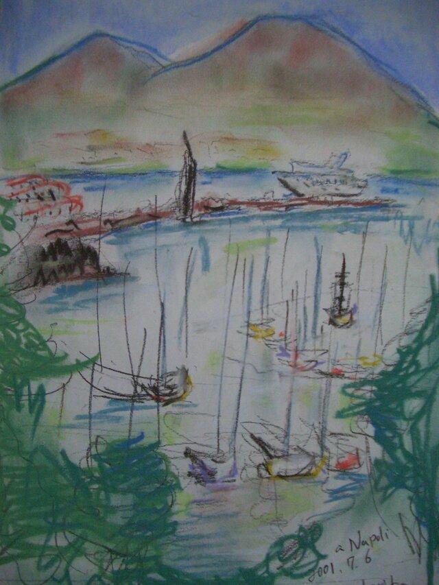 Napoli ヨットのある風景の画像1枚目