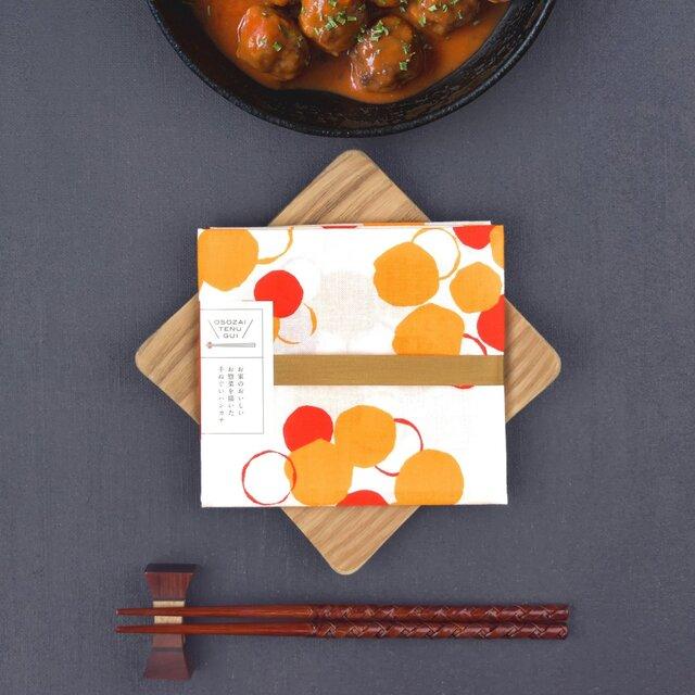 送料無料【肉だんご柄】お惣菜手ぬぐい(まめ丈)の画像1枚目