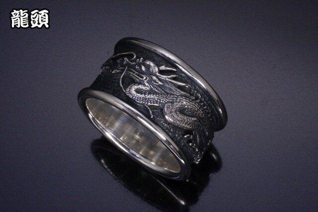 指輪 メンズ : 龍指輪 17~23号の画像1枚目