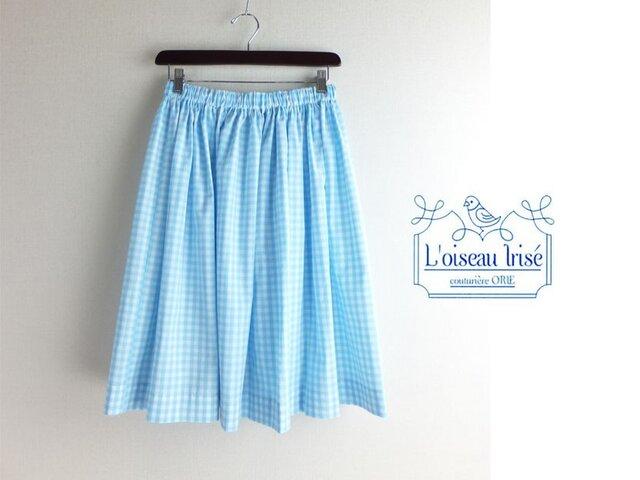 ギンガムスカート 水色の画像1枚目