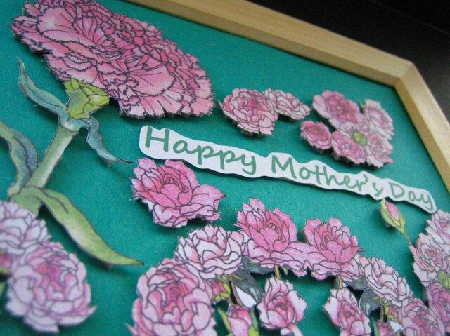 【展示品】母の日カード 額縁入り 「春桃色 カーネーション&バラ」の画像1枚目