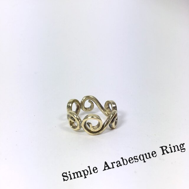 シンプルな唐草リング//真鍮製の画像1枚目