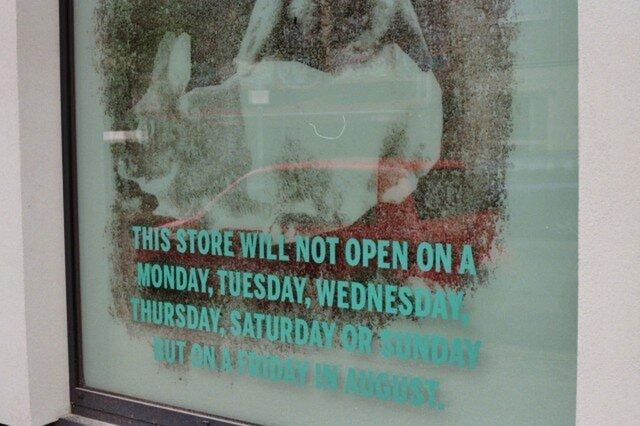 【額付写真】開店休業中の画像1枚目