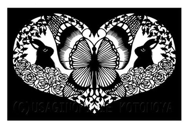 <切り絵蝶にうさぎ>ポストカード8の画像1枚目