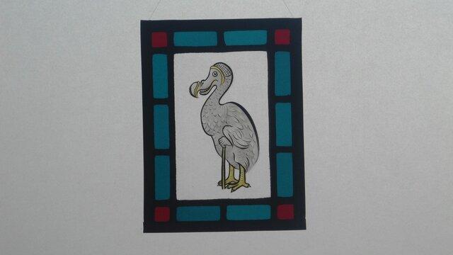 不思議の国のアリス ドードー鳥の画像1枚目