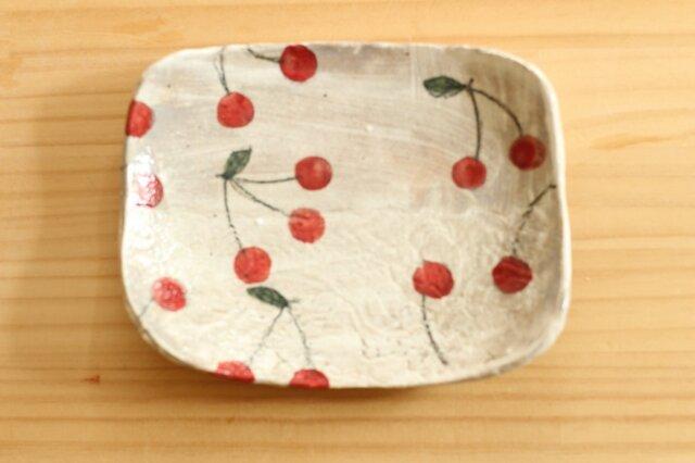 粉引きさくらんぼのスクエアケーキ皿。の画像1枚目