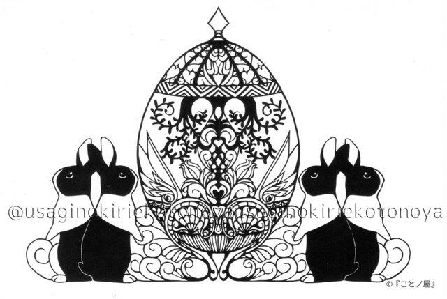 <切り絵>復活祭のうさぎたち ポストカード16の画像1枚目