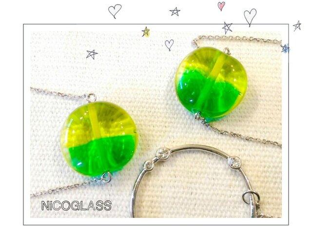 ロングネックレス・グラスホルダー付き♪緑の画像1枚目