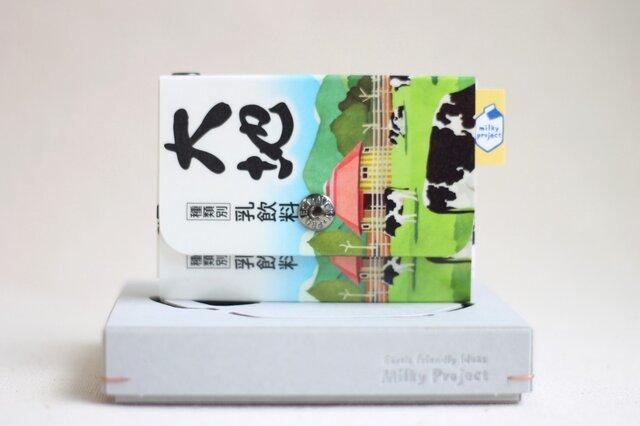 [NEW]Milky Pouch(JP0335) コインケース&カードケースの画像1枚目