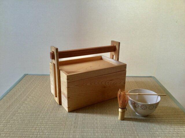 【受注制作】茶道具箱の画像1枚目