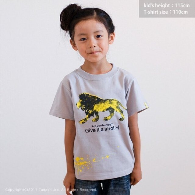 Lion T-shirt 110cmの画像1枚目