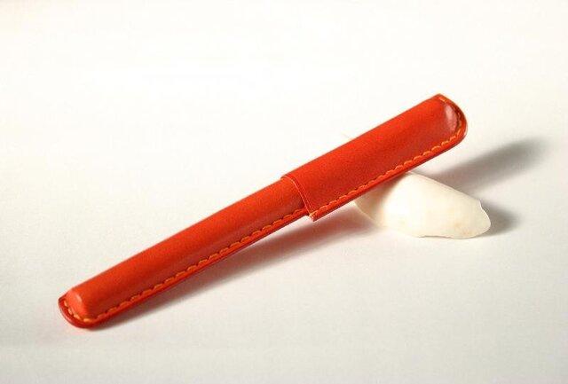 革ペン オレンジの画像1枚目