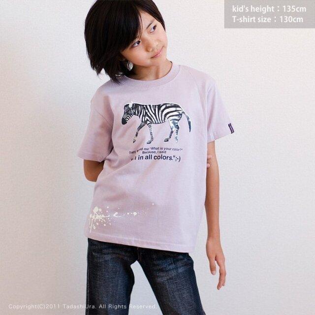 Zebra T-shirt 130cmの画像1枚目