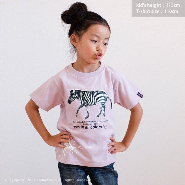 Zebra T-shirt 110cmの画像1枚目