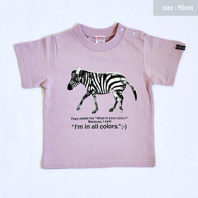 Zebra T-shirt 90cmの画像1枚目