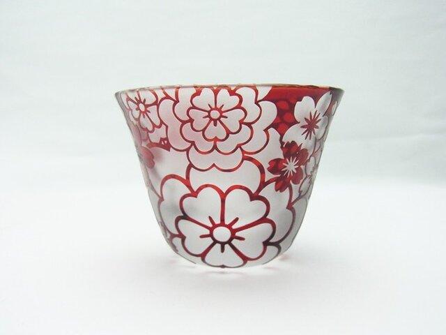 ぐい呑 ~花宴~ 赤の画像1枚目