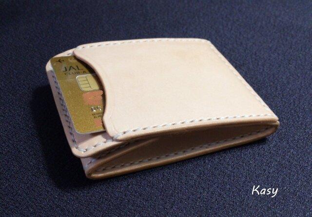 【染色可】カードとコインの財布Ⅱ CC-10 コインケース ヌメ革生成りの画像1枚目