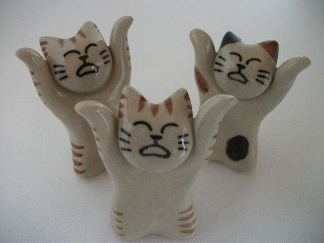 猫の箸置き3個セット(バンザイミックス)の画像1枚目