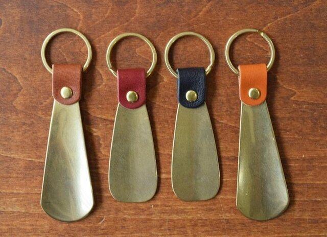 真鍮と栃木レザーで作ったアンティークな靴ベラ 平二重リング付の画像1枚目