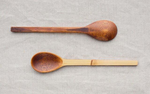 竹のスプーン 拭き漆 生漆(茶)の画像1枚目