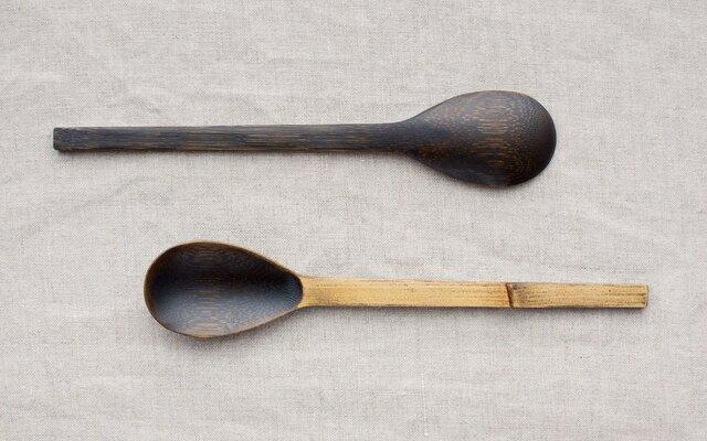 竹のスプーン 拭き漆 黒漆の画像1枚目