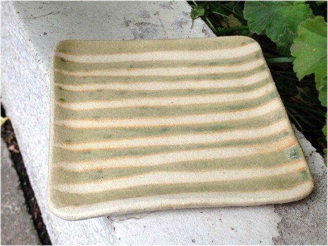 シマシマ角皿の画像1枚目