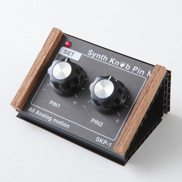 SKP-1 PE MK-Ⅱ シンセサイザーツマミ型プッシュピン Synth Knob Pinの画像1枚目