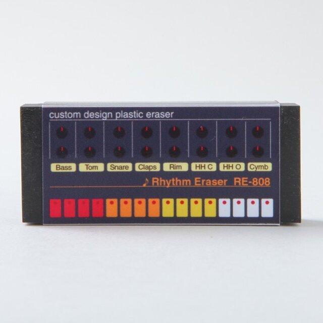 リズムマシンイレーサー・RE-808・TR-808風消しゴムの画像1枚目