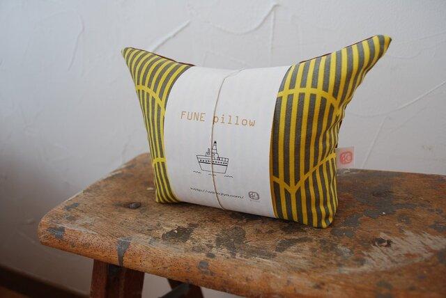 小さい船枕『FUNE』㉞の画像1枚目