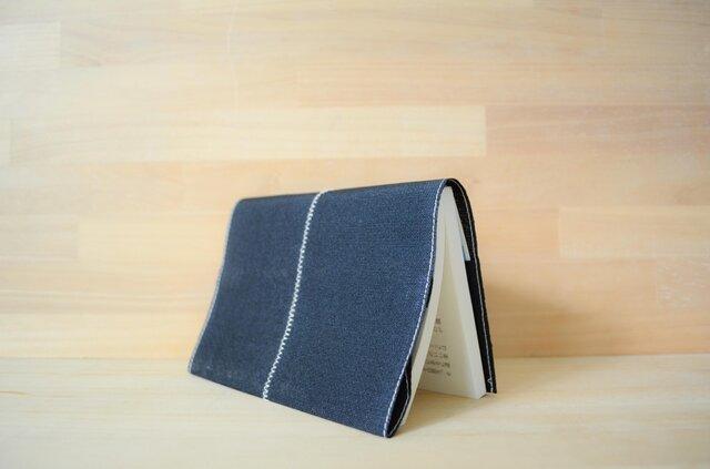 畳縁の文庫本カバー 黒色の画像1枚目