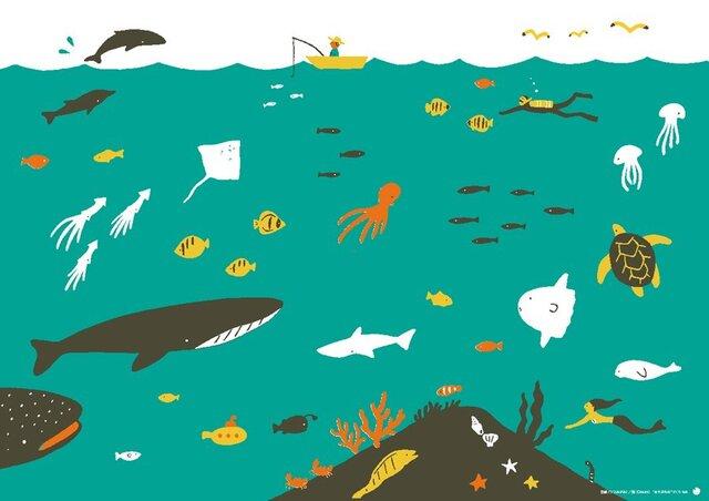 ポスター「海」の画像1枚目