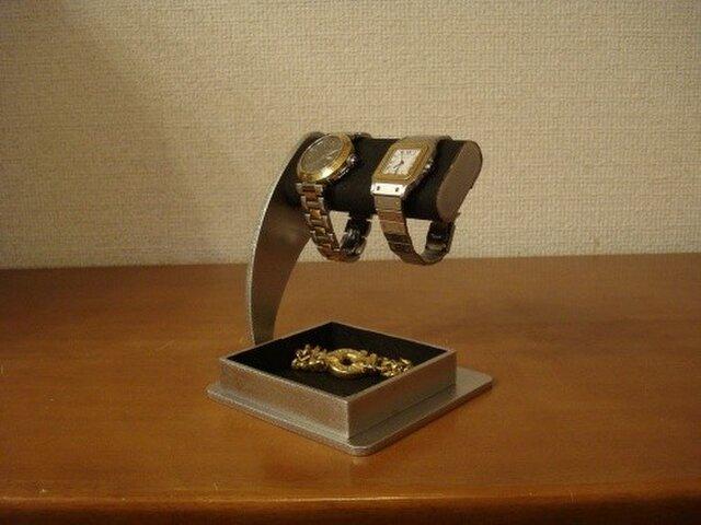 ブラック2本掛けアクセサリー収納トレイ腕時計スタンドAKデザインの画像1枚目