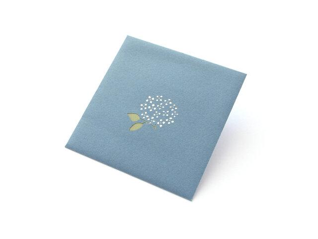 【切り絵のぽち袋】 紫陽花・青(大サイズ) 2枚入りの画像1枚目