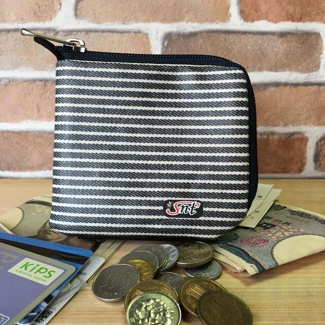 お洒落で機能的!旅に便利な、カード・お札・コイン用 ポリ塩化ビニール 黒の画像1枚目