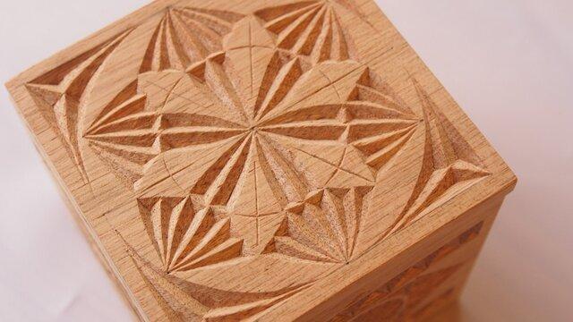 【木工彫刻】チップカービング小箱 #4の画像1枚目
