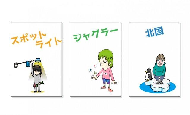 コットンペーパー ポストカード【3点セット】の画像1枚目
