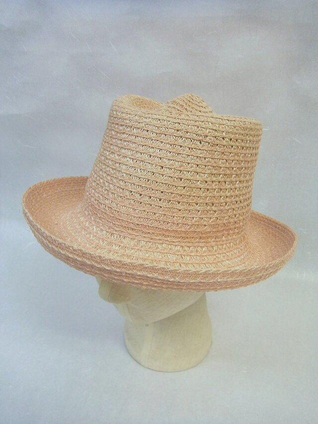 (手染めブレード)春のビワの帽子の画像1枚目