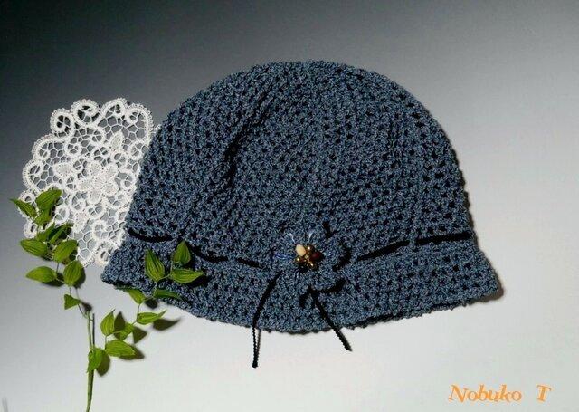 [春夏用]しゃりっと涼しい、つば付き手編み帽子(デニムブルー)の画像1枚目