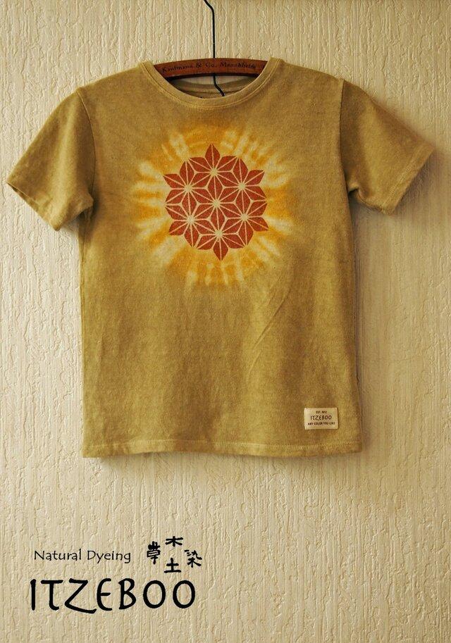 ヘンプオーガニックコットン べんがら染め キッズTシャツ Lサイズの画像1枚目