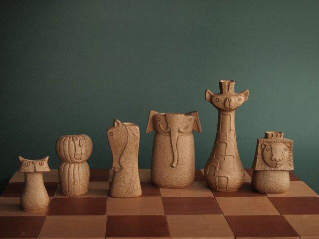 SAVANNA   Chess vase         サバンナ チェスベース  の画像1枚目