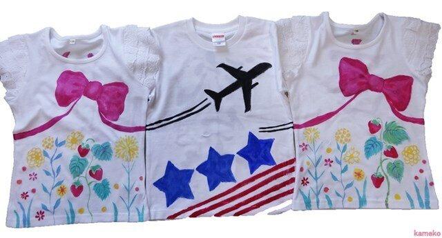 繋がるシャツシリーズ 特注手描きTシャツ★名入れ★プレゼント出産祝いに★お得な3枚セットの画像1枚目