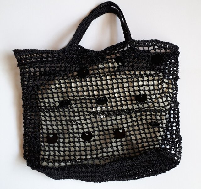 『hibi』マテリアルコードのバッグ(黒)の画像1枚目