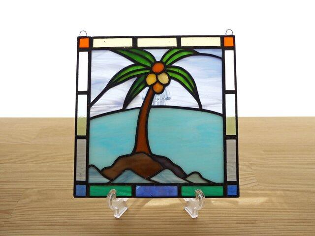 ステンドグラス ミニパネル ヤシの木 15cmの画像1枚目