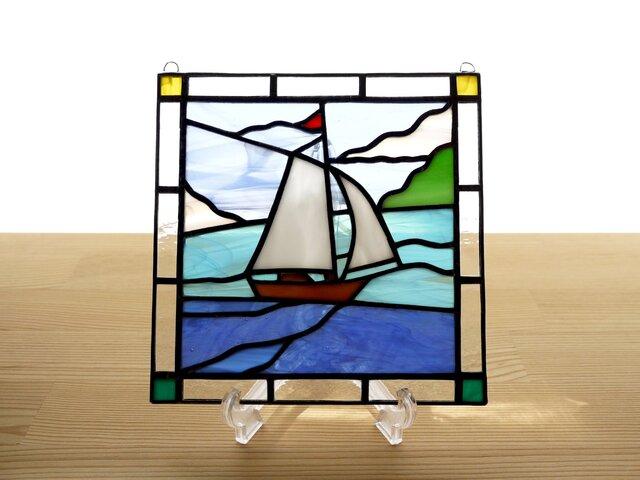 ステンドグラス ミニパネル ヨット 15cmの画像1枚目