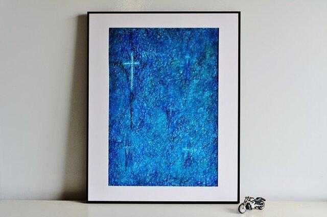 青の為のブルース・作品16の画像1枚目