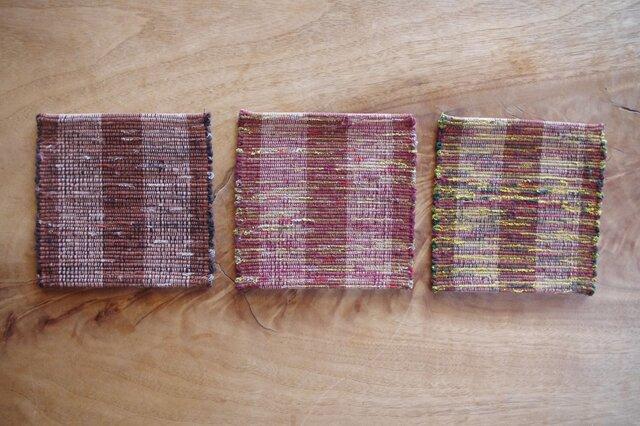 再販(柄違い)ブラウン 木綿 裂き織コースター 3枚セットの画像1枚目