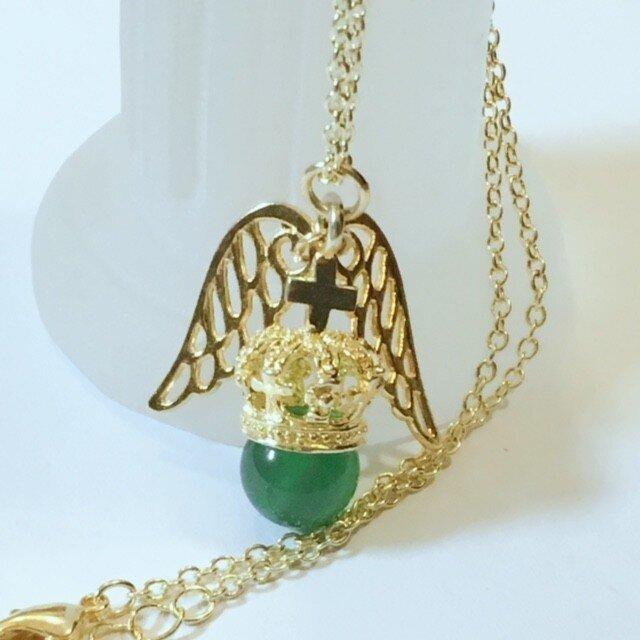 ファッション雑誌『CREA5月号』掲載作品 大天使ラファエルのヒーリングウィングの画像1枚目