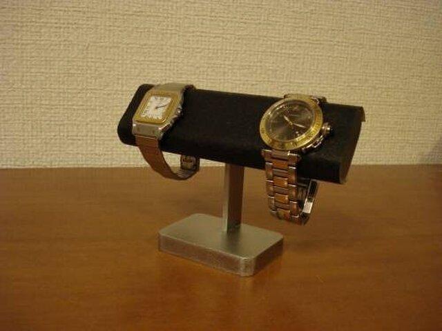 ウォッチスタンド だ円ブラック腕時計スタンドの画像1枚目