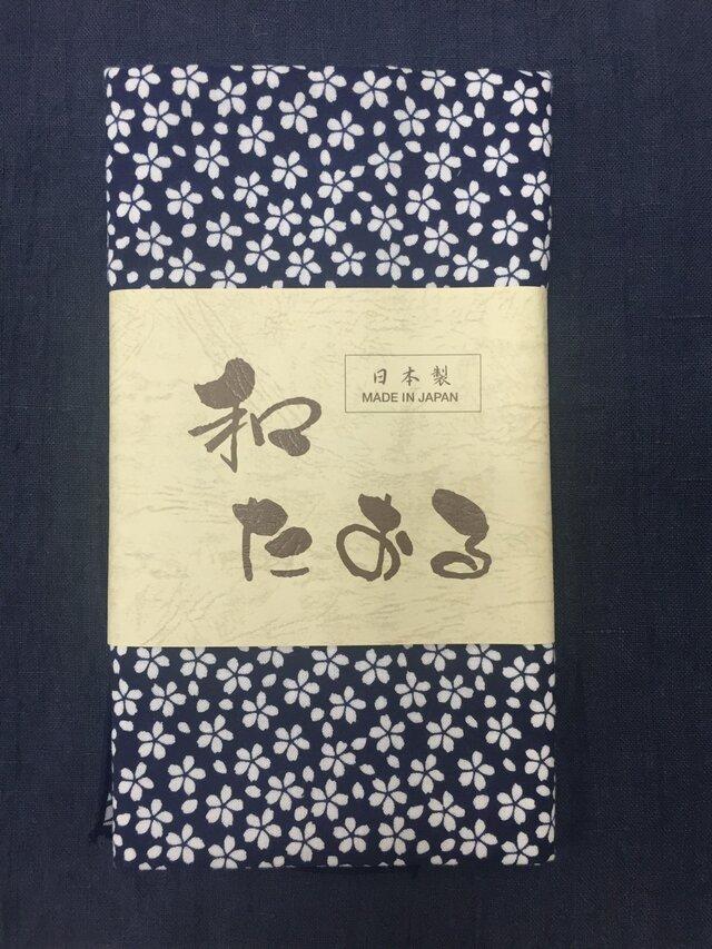 和たおる 桜柄 濃紺 裏ガーゼ  バスタイム・汗拭き・夏祭りetcの画像1枚目